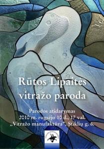 2010 lipaite